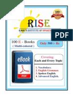 Hindi Grammar Ebook