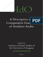 A Descriptive and Comparative Grammar of Andalusi Arabic