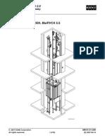 Monospace_instruktsia_po_montazhu.pdf