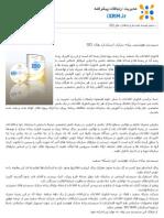 ISO Intellegent System