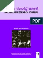 Chandrakala Malayalam Research Journal 2014 May