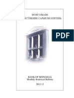 Mongol Bank Statistics 2012.12
