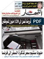 Ennahar_Mer_Page5_AH_28052014_145862938
