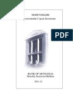 Mongol Bank Statistics 2011.12