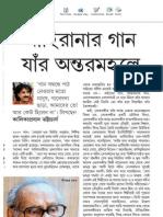Memoirs Kalikaprasad Bhattacharya