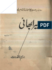 Sunday Old Book Bazar Karachi-15 June, 2014-Rashid Ashraf