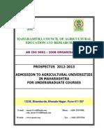 Agri College Info