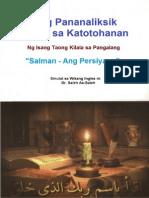 """Ang Pananaliksik Tungo sa Katotohanan Ng Isang Taong Kilala sa Pangalang """"Salman - Ang Persiyano"""""""