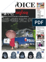 Voice Weekly-10 22