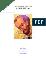 Sv. Jovan Zlatousti - O Sveštenstvu