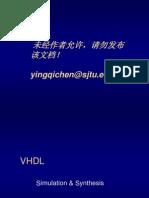 ch8_9_5m
