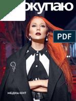 МК_ЯП_2013_sm_2013.pdf