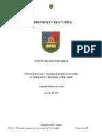 Kon.dok. Kragujevac Osiguranje9-13
