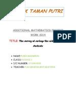 Addmath folio 2014