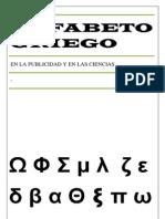 Alfabeto Griego(1)