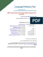 JLPT 2014 Announcement