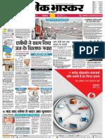 Danik Bhaskar Jaipur 06-17-2014