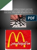 Reading Arabic Ads