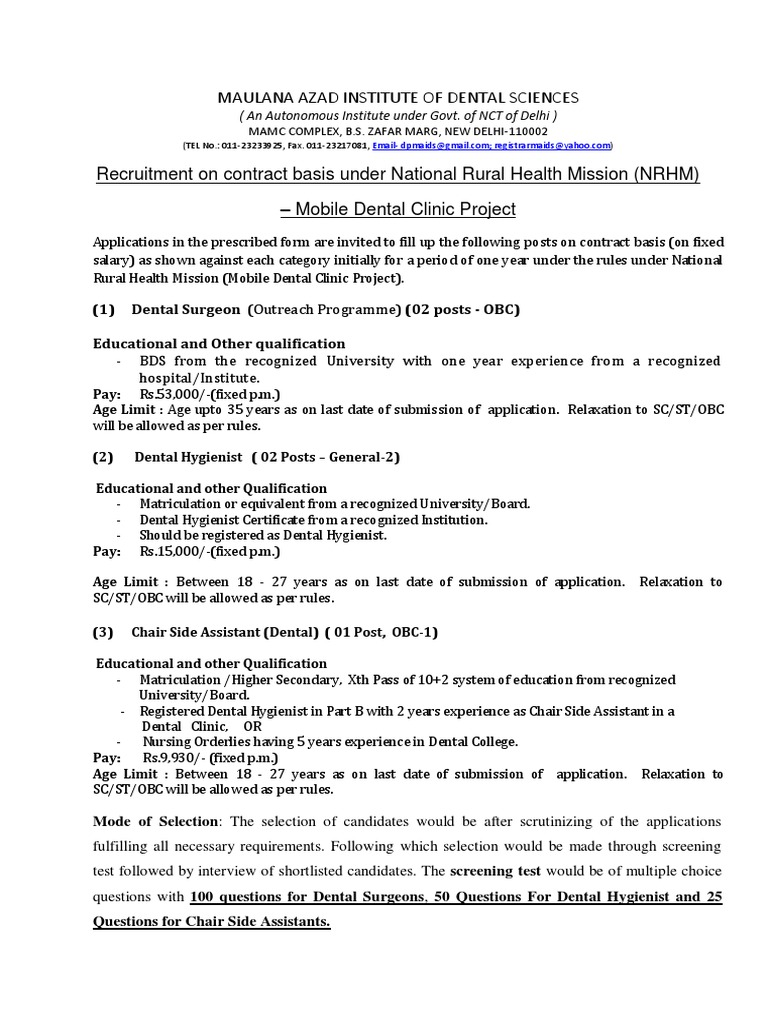 Recruitment for various posts on contract basis under nrhm scheme recruitment for various posts on contract basis under nrhm scheme mobile dental clinic project dental hygienist dentistry xflitez Choice Image