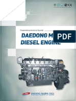 Daedong Marine Tec Inc. 2012 CATALOGUE