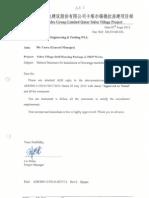 GEN-034 Method Statement for Installation of Sewerage manhole.pdf