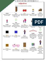 영어단어 그림사전 PDF