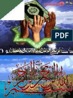 Sumber Ajaran Islam Ag ahhhhhddddd1 08vvvv Al Quran Jadi