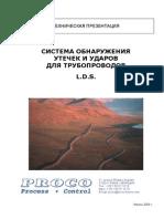 lds_rus[1]