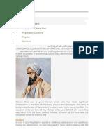 سایت فارسی