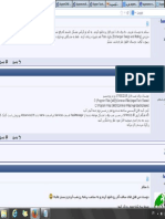aspen v8.pdf