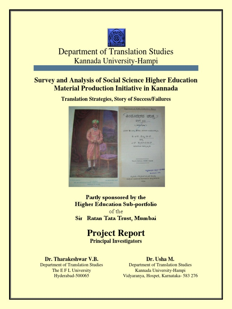 The survey and analysis of social science higher education the survey and analysis of social science higher education material production initiative in kannada translation strategies story of successfailures stopboris Image collections