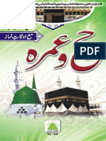 846-1 Hajj & umrah