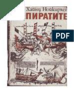 autodata 338 на български download