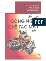 So Tay Cong Nghe Che Tao May Tap 1 Www.thuvien247.Net