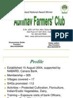 Abhinavfarmersclub Pre