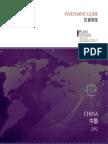 Guia de Investimento Na China