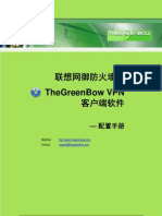 Lenovo Leadsec Smart-V VPN gateway & GreenBow IPSec VPN Client Software Configuration
