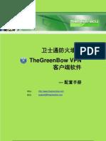 Westone WFW BN210 VPN gateway & GreenBow IPSec VPN Client Software Configuration