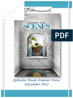 An in-Depth Study of the Spiritual Practices of the Best Generations (Behind the Scenes)