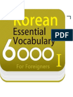 600 Palabras - Part 1