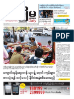 Mizzima Newspaper Vol.3 No.74 (19!6!2014) PDF