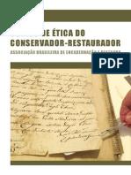 Código de Ética 2013