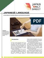 japaneselanguage