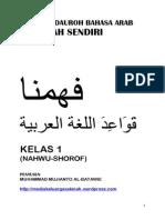 Panduan Dauroh Bahasa Arab Di Rumah (Materi 1)
