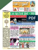 Gnana Oli 03 Jul 2012
