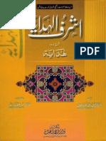 AshrafUlHidaya01