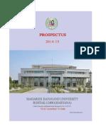 M.D.U Updated Information Brochure 14-05-2014