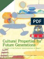 文化庁 文化財行政パンフ