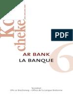 ar bank