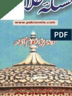 Masla e Khalafat by Molana Abu Kalam Azad - Www.paknovels.com